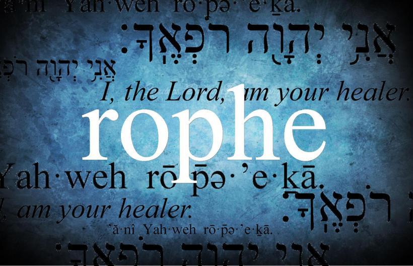 rophe-healer-main-logo.jpg